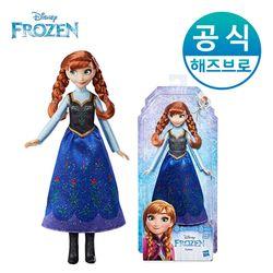 겨울왕국 파티드레스 패션돌 - 안나