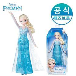 겨울왕국 파티드레스 패션돌 - 엘사