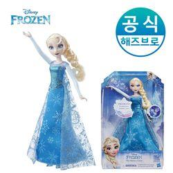겨울왕국 클래식 패션돌 - 노래하는 엘사