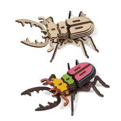 [모또] 사슴벌레 만들기