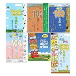 100층짜리집 (전 6종) 숫자카드 포함