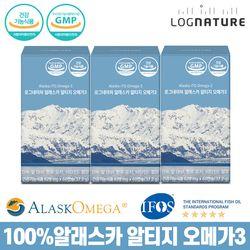 로그네이처 rTG오메가3 혈액순환영양제 3박스 180캡슐 3개월분