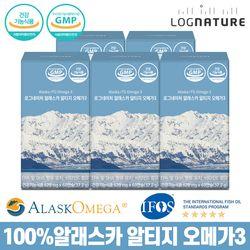 로그네이처 rTG오메가3 혈액순환영양제 5박스 300캡슐 5개월분