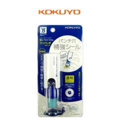 KOKUYO One-Patch Stamp 코쿠요 원패치 스탬프 오토