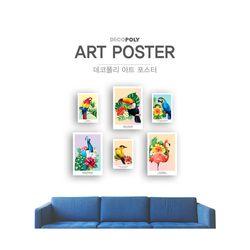데코폴리 아트 포스터 A3사이즈 인테리어소품