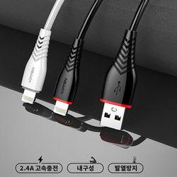 VIPFAN 고속 충전 케이블X1(5핀)