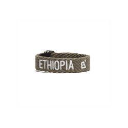 비커넥트 에티오피아