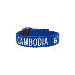 비커넥트 캄보디아