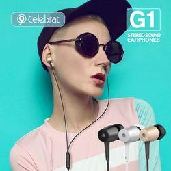 셀레브레이트 G1 메탈 이어폰