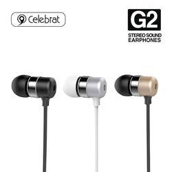셀레브레이트 G2 메탈 이어폰