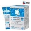 보령 프리바이오틱스 프로바이오틱스 모유 유산균 1박스