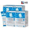 보령 프리바이오틱스 프로바이오틱스 모유 유산균 4박스