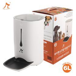 마이펫 슈프림 자동급식기 화이트 6L 사료량조절가이드2종포함