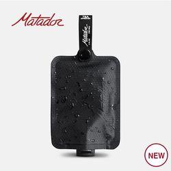 마타도르 여행용 리필용기(Toiletry Bottle)
