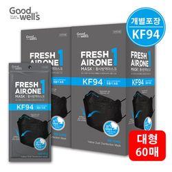 황사 미세먼지 마스크 KF94 블랙 60매(대형)