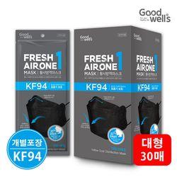 황사 미세먼지 마스크 KF94 블랙 30매(대형)