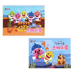 2000핑크퐁상어가족스케치북