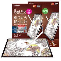 아이패드 프로 3세대 11 12.9 종이질감 액정보호 필름