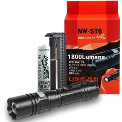 USB충전 LED랜턴 풀세트 ST6-F1 291 CH1428356