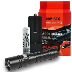 USB충전 LED랜턴 풀세트 ST6-51 291 1800루멘