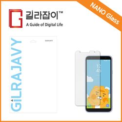LG 카카오 리틀프렌즈폰2 나노글라스 보호필름