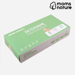 항균 아기지퍼백 - 베이직(MLXL-20매씩)