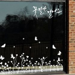 id194-나비들의꽃길정원으로그래픽스티커