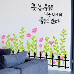ic563-꽃이봄에그래픽스티커