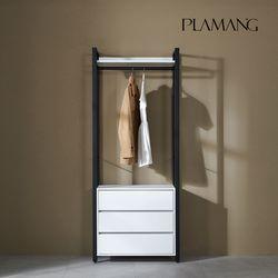 플라망 플레인 철제 드레스룸 800 3단 서랍형