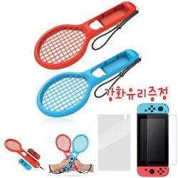 닌텐도 스위치 조이콘 테니스 라켓 (블루+레드)