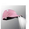 팬셜비젼 하프문4구(48루멘)핑크