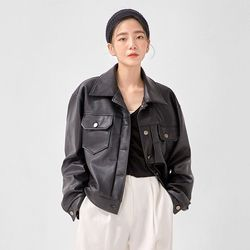 new yorker leather jacket