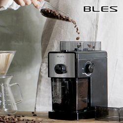 전동 커피그라인더 원두분쇄기 CG110 맷돌방식 22단계굵기조절