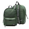 BASIC CANVASBAG GREEN