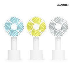 휴대용 선풍기 핸디팬 핸디서큘레이터 R3(옐로우) E