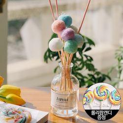 [캔디] 듀일렛 솜사탕 코튼캔디 디퓨저+캔디세트-화이트데이