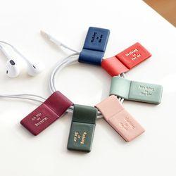 아이코닉 마그넷 이어폰 와인더(케이블 정리)