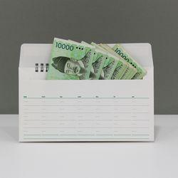 월간 봉투가계부(만년형)