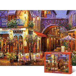 프로방스의 저녁 1000조각 직소퍼즐 LD104123