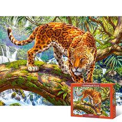 사냥을 나서는 재규어 1500조각 직소퍼즐 LD151752