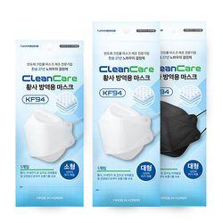 크린케어 마스크 KF94 화이트 소형 50매
