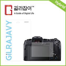 캐논 EOS RP 리포비아H 고경도 액정보호필름 2매