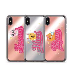 카카오 미러 글리터 케이스.아이폰6플러스