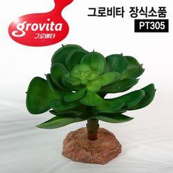 그로비타 장식소품 [PT305]