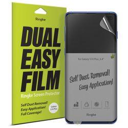 링케 듀얼이지 갤럭시 S10 플러스용 풀커버 액정보호필름(2매입)