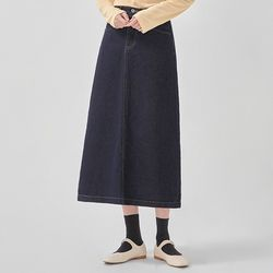 glow a-line denim skirt