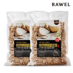 로엘 팝콩 이천현미쌀강정 350g 2봉