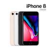 [Apple] 통신사3사호환 공기계 애플 아이폰8 256GB