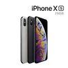 [Apple] 통신사3사호환 공기계 애플 아이폰 iPhone Xs 256GB