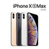 [Apple] 통신사3사호환 공기계 애플 아이폰 iPhone XsMax 64GB